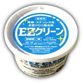 【ハウス・日常用洗剤】EZクリーン(イージークリーン)