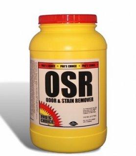【消臭&シミ取り】OSR(Odor & Stain Remover)