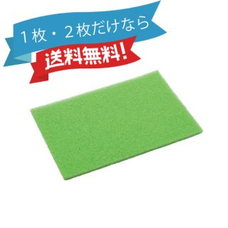 【ハウス・日常用洗剤】アクアパッド           1〜2枚 【送料無料】【ゆうメール】【代引き不可】