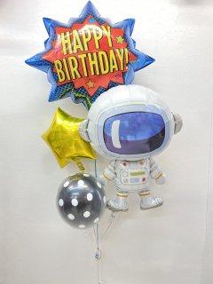 birthday universe