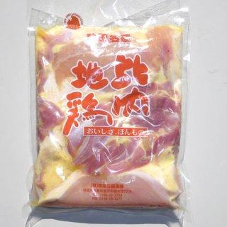 比内地鶏 正肉 1kg 冷凍