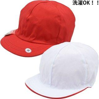 赤白帽子 男児 女児 男女兼用 ボーイズ 111103 極上 赤白帽 キャップ 野球帽 キッズ ジュニア 小学生 スクール 学校 運動会 体育 帽子 子供 UVケア ネット通販 日本製 オールシーズン