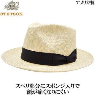 STETSON ステットソン 本パナマ ナチュラル メンズ 紳士 帽子 ハット インポート 天然帽子 涼しい 日除け 紫外線対策 おしゃれ カジュアル 旅行 バカンス 送料無料 春夏 ST133