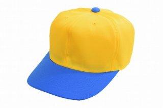 野球帽 950C-4 イエロー 黄 メンズ 紳士 キッズ ジュニア キャップ 涼しい UVケア 紫外線対策 2トーンカラー ウォーキング 散歩 ネット通販 日本製 オールシーズン