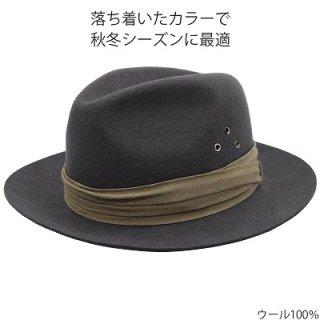 FujiHat ウール中折 布巻き NK-5 グレー 帽子 ハット メンズ 紳士 シンプル カジュアル プレゼント おしゃれ 旅行 敬老の日 暖かい 防寒対策 ネット通販 秋冬