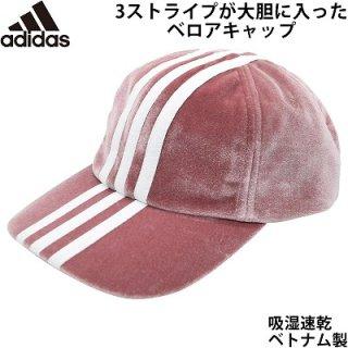 adidas アディダス キャップ 111711 ピンク 帽子 メンズ 紳士 レディース 婦人 男女兼用 ベロア 吸湿速乾 スポーティー カジュアル ネット通販 秋冬