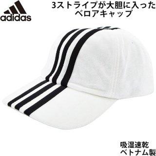 adidas アディダス キャップ 111711 ホワイト 白 帽子 メンズ 紳士 レディース 婦人 男女兼用 ベロア 吸湿速乾 スポーティー カジュアル ネット通販 秋冬