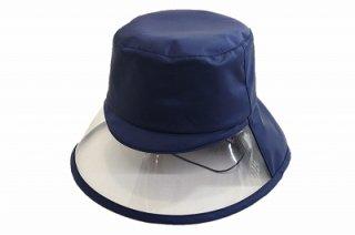 Luijanne レインハット 850400 ネイビー 紺 帽子 レディース 婦人 ハット 紫外線対策 UVケア 日よけ 視界クリア 無地 シンプル 軽量 ネット通販 オールシーズン