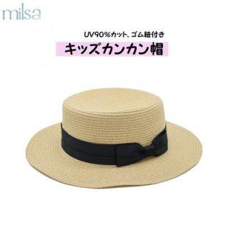milsa ミルサ カンカン帽 ブラック 黒 キッズ ジュニア 女の子 子供用 こども 春夏 461203