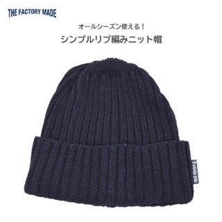 THE FACTORYMADE ファクトリーメイド ニット帽 ネイビー 紺 メンズ レディース 男女兼用 オールシーズン FM517