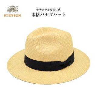 STETSON ステットソン ナチュラル 黒リボン メンズ 紳士 大きいサイズ 紫外線対策 サイズ調節可能 春夏 SE601