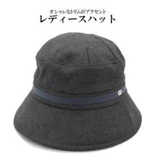 HIROKO KOSHINO コシノヒロコ ハット チャコールグレー グレー レディース 婦人 コーデュロイ 紫外線対策 温かい KO605