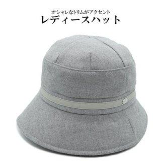 HIROKO KOSHINO コシノヒロコ ハット グレー レディース 婦人 コーデュロイ 紫外線対策 温かい KO605