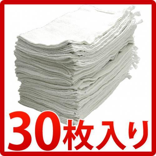 【代金引換不可】引っ掛けヒモ付 白ぞうきん 30枚セット