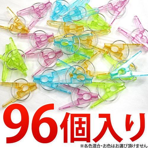 【代金引換不可】割れにくい洗濯ピンチ 96個セット