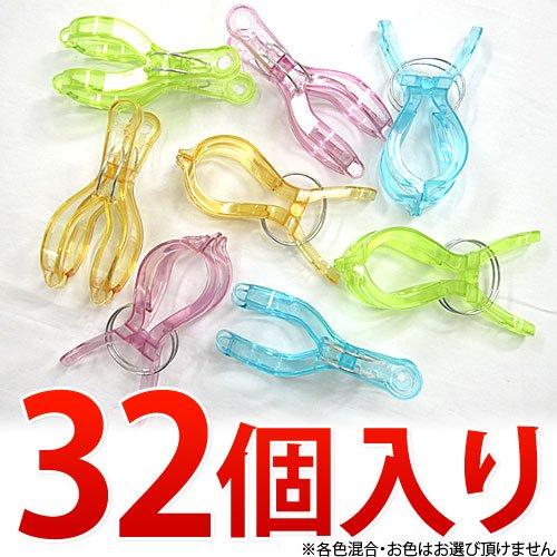 【代金引換不可】割れにくい竿ピンチ 32個セット 洗濯バサミ