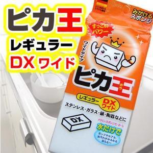 KE-037 ピカ王 レギュラーDXワイド 1セット120個