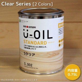 U-OILスタンダード(屋内専用)クリアタイプ - 0.75L