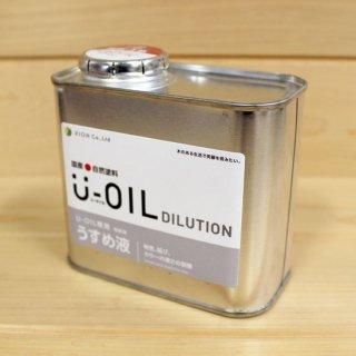 U-OILうすめ液 - 300ml