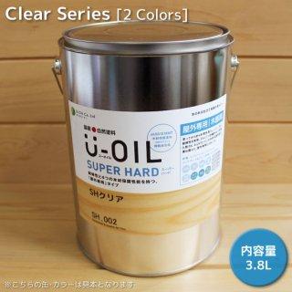 U-OILスーパーハード(屋外専用)クリアタイプ - 3.8L