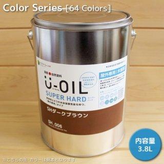 U-OILスーパーハード(屋外専用)カラータイプ -3.8L