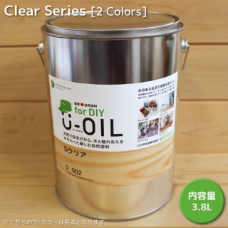 U-OIL for DIY(屋内・屋外共用)クリアタイプ - 3.8L