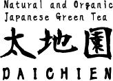 有機JAS認定|オーガニック茶の太地園
