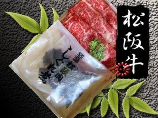 【贈答用】松阪牛しぐれ煮すき焼きセット(小)