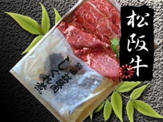 【贈答用】松阪牛しぐれ煮すき焼きセット(大)
