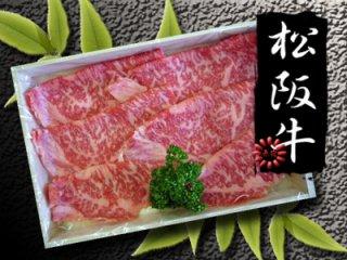 【ご贈答用】松阪牛上ロースすき焼き肉500g