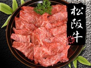 松阪牛カルビ肉 100g