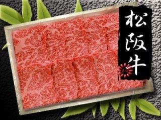 松阪牛焼肉(肩ロース)100g