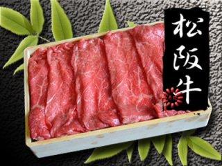 松阪牛モモ肉 100g