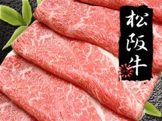 松阪牛上モモ肉100g