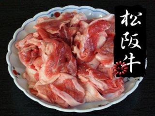 松阪牛上スジ肉 1kg