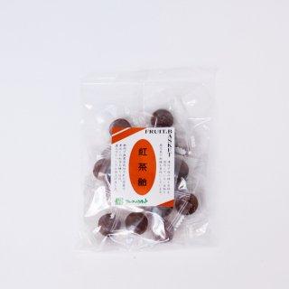 紅茶キャンディ80g