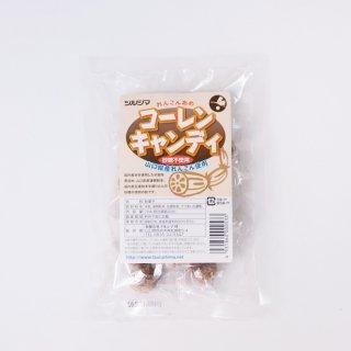 コーレンキャンディ70g