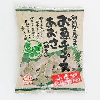 お魚チップス(あおさ)40g