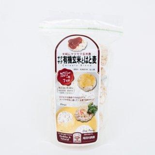 サクサク有機玄米とはと麦 40g