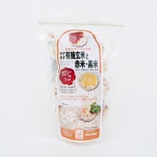 サクサク有機玄米と赤米・黒米 40g