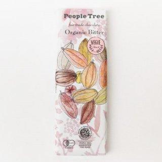 ピープルツリー・チョコレートビター50g