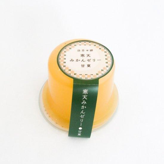 寒天ゼリー(甘夏)95g
