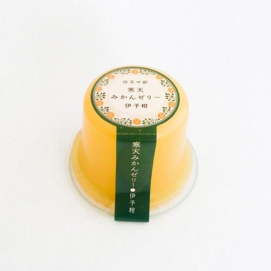 寒天ゼリー(伊予柑)95g