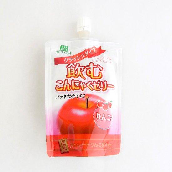 飲むこんにゃくゼリー りんご130g