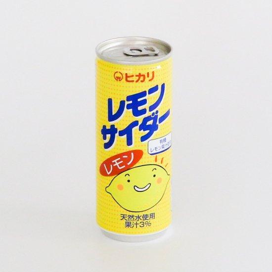 光 レモンサイダー250ml×30缶【ケース販売】