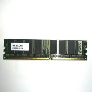 メモリ 512MB ELECOM