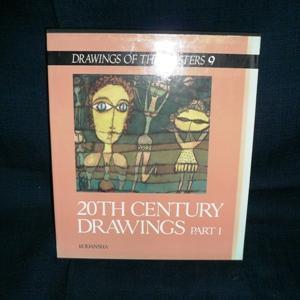 世界素描全集 9 二十世紀�