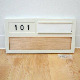 大建プラスチックス 室名札 DK-5001 (101, 307, 705) //表札//マンション//アパート