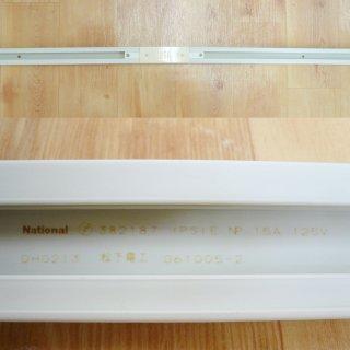 National 照明器具用配線ダクト+フィードインキャップ 3m (白) //ダクトレール//ライティングレール