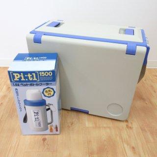【PROFIT】ウイングクーラー [PFW-8500] //アウトドア//レジャー//キャンプ//クーラーボックス